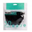Antibakteriální rouška SILVADUR černá +10x nanofiltr