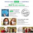 NANO MED.CLEAN - Nanofiltr pro balvněné roušky - 10ks